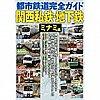 /images-fe.ssl-images-amazon.com/images/I/61N2ClCUsPL._SS160_.jpg