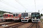 神鉄トレインフェスティバル2017見津車庫撮影会