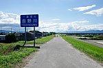 吉野川橋梁(高徳線)731