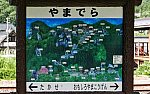 仙山トンネルを抜けて