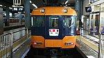 171009近鉄12200-1