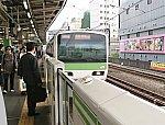 2017.10.12 東京 (96-1) JR五反田 - 山手線電車「1403G」 1080-1920