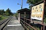 /img01.shiga-saku.net/usr/e/b/a/ebatetsu/app-090916900s1508367637.jpg