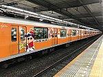 東武鉄道 50050型