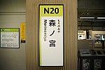 /osaka-subway.com/wp-content/uploads/2017/10/DSC03003.jpg