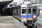 「白鷺手前であわや触車!」今日の南海+JR西日本乗車録(684)