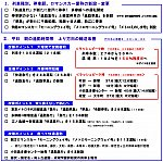 /blog-imgs-112.fc2.com/t/w/i/twinkle9starry/8701_5820170_.jpg