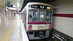 941-1-2 7009F+7202F 京王八王子 29.11.9.jpg