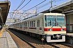 shinkeisei-8800-001