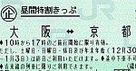 /img01.shiga-saku.net/usr/e/b/a/ebatetsu/app-089763700s1510404756.jpg
