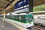 京阪電車 八幡市駅