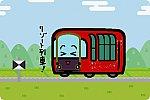えちごトキめき鉄道 ET122形1000番台「えちごトキめきリゾート雪月花」