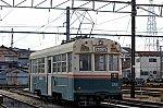 /blogimg.goo.ne.jp/user_image/7f/b5/047b30fa1f6b822840f8b6803563d95f.jpg