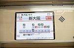 /osaka-subway.com/wp-content/uploads/2016/01/DSC09189_1.jpg