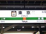/stat.ameba.jp/user_images/20171117/22/jrf-ef200/24/f5/j/o4032302414072609564.jpg