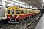 /blogimg.goo.ne.jp/user_image/51/de/ef0fbe78794065366cca15f33177dbb6.jpg