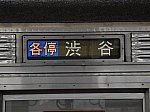dt_local_8500_03.jpg