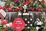 JR上野駅×atre UENO クリスマスツリー