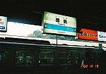/stat.ameba.jp/user_images/20171120/21/ironmaiden666666/04/41/j/o0600042314074692723.jpg