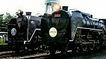 蒸気機関車,C62-1,C62-2