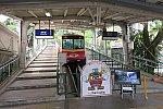 男山ケーブル 八幡市駅