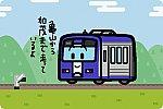 JR西日本 キハ120形300番台 関西本線