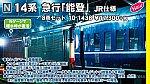/yimg.orientalexpress.jp/wp-content/uploads/2017/07/10-1438.jpg