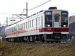 DSCN6294