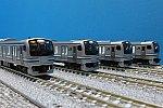 TOMIX E217系近郊電車 4次車・更新車