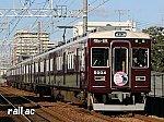 阪神競馬場 阪神ジュベナイルフィリーズヘッドマークを掲出している5004F