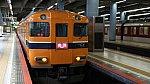 171207オレンジ-4