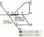 /img01.shiga-saku.net/usr/e/b/a/ebatetsu/app-022382500s1512772651.jpg