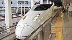 九州新幹線 つばめ333号