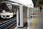 /osaka-subway.com/wp-content/uploads/2017/12/DSC05494.jpg