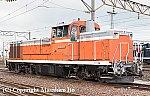 DE10 1715