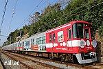 ラッピングトレイン 山陽電車創立110 周年記念号 5008号車 やまひこ