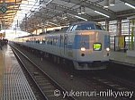 /yukemuri-milkyway.com/wp-content/uploads/DSCN8157-r2-s1-300x225.jpg