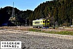 mini_DSC_2144.jpg