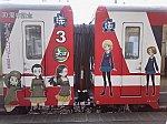 /stat.ameba.jp/user_images/20180106/21/orange-train-201/4b/31/j/o0500037514106684746.jpg
