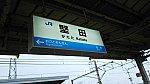 170109up堅田-2