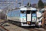 shinatetsu-nagano-101