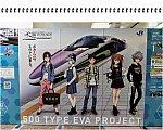 /blogimg.goo.ne.jp/user_image/13/57/504b0743548f5767f77f3228fdfd5623.jpg
