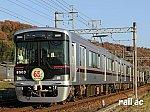 粟生線全線開業65周年ヘッドマークを掲出している神戸電鉄6500系