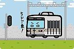 東京メトロ 03系 日比谷線