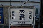 /blogimg.goo.ne.jp/user_image/78/3f/889aae512265d5d4cbe806d1788a6c66.jpg