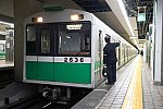 /osaka-subway.com/wp-content/uploads/2018/01/DSC07173_1-1.jpg