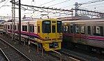 960-1 デヤ900 高幡不動 30.1.21.jpg
