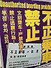/img01.shiga-saku.net/usr/e/b/a/ebatetsu/app-031158400s1516655971.jpg