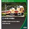 /item-shopping.c.yimg.jp/i/j/joshin_4949727670980-53-11974