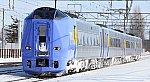 キハ261系基本番台 特急「スーパー宗谷」(2010年2月4日、函館本線 白石駅 - 苗穂駅間)